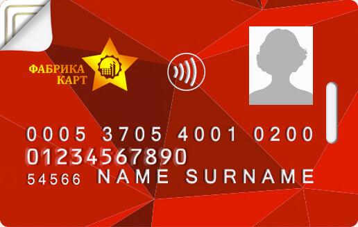 где заказать пластиковые карты для клиентов взять кредит онлайн на карту без отказа без проверки мгновенно 3000000