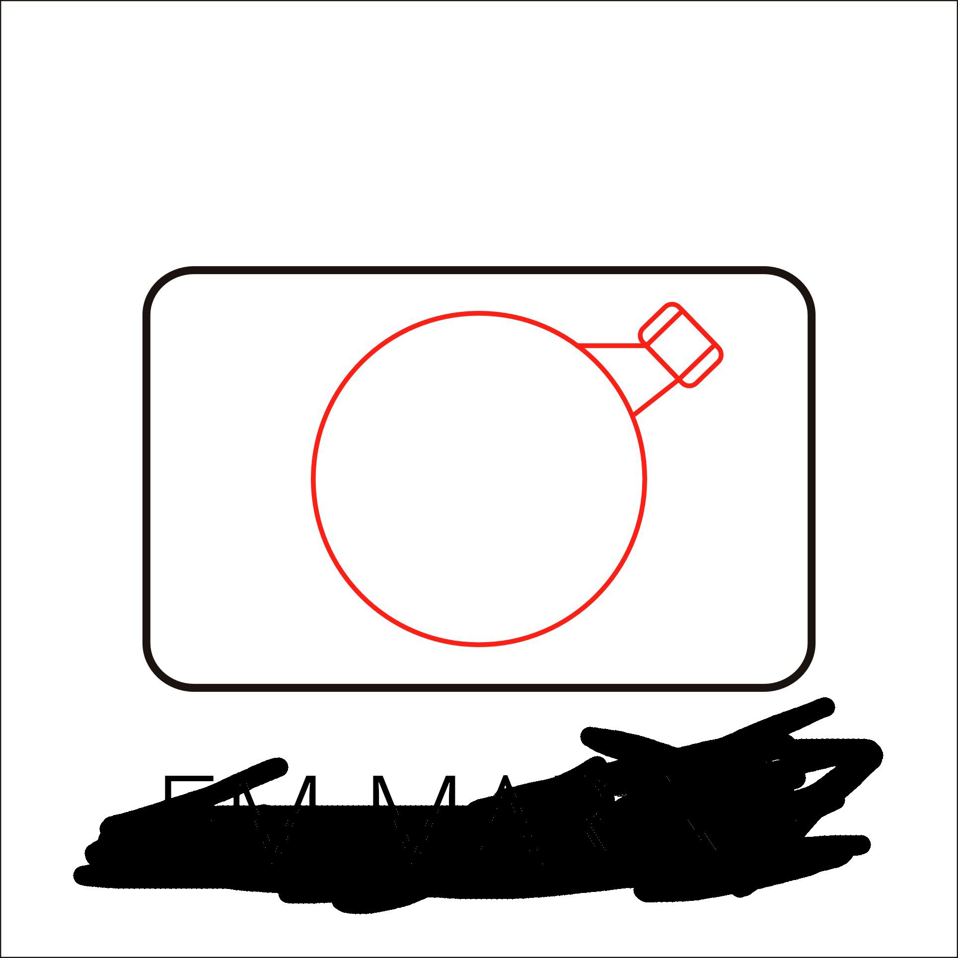 Карты с чипом эм марине